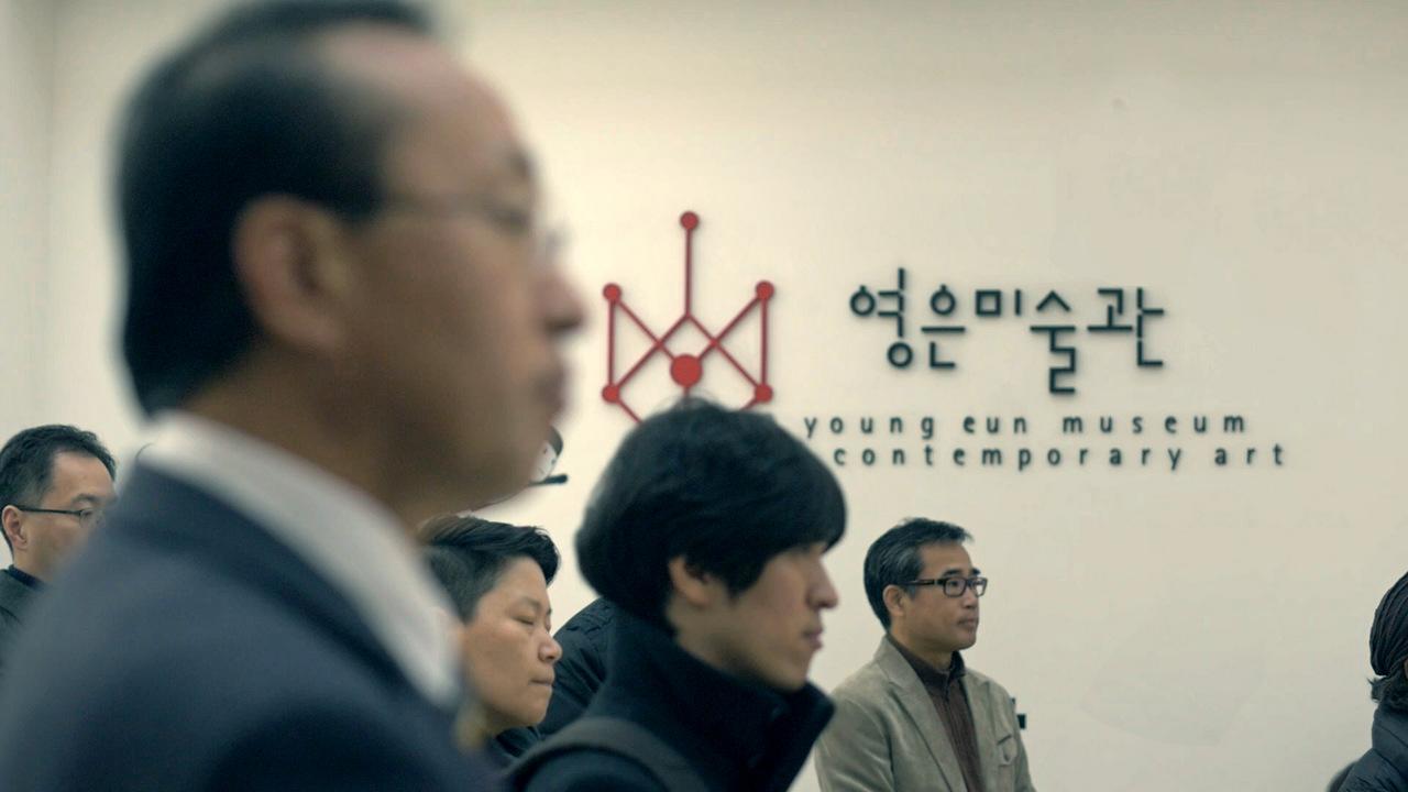 Igor_Posavec_Art_SA-PO_Seoul_Exhibition_06